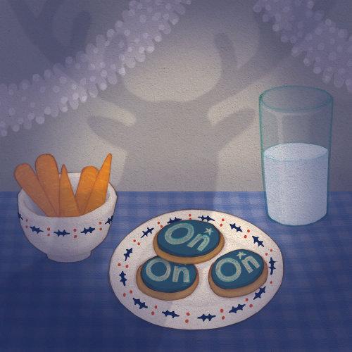 Spot de cookies OnStar