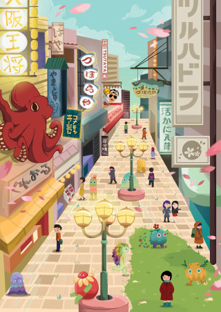 Street scene artwork by Filipino based illustrator