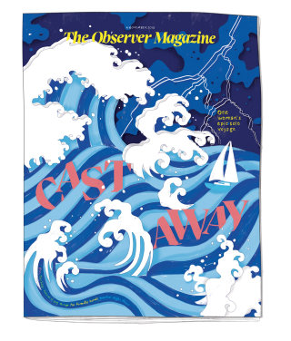 Japanese, magazine, cover, art, water, ocean, waves, summer, boat, cruise, vacation