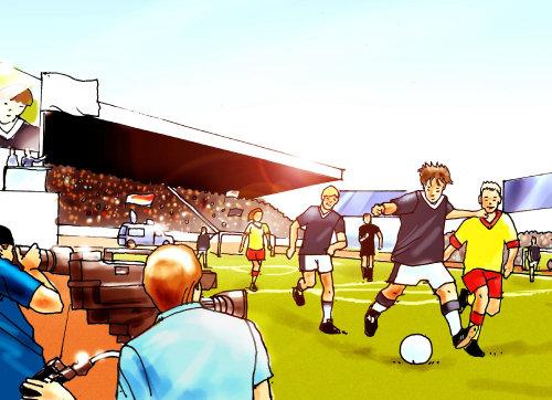 Evento de fútbol infantil