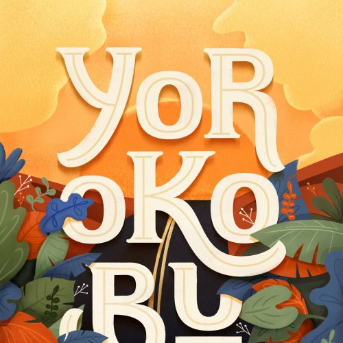 Yorokobu Cover Magazine
