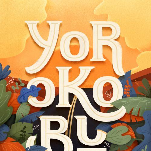 Yorokobu Magazine Cover illustration