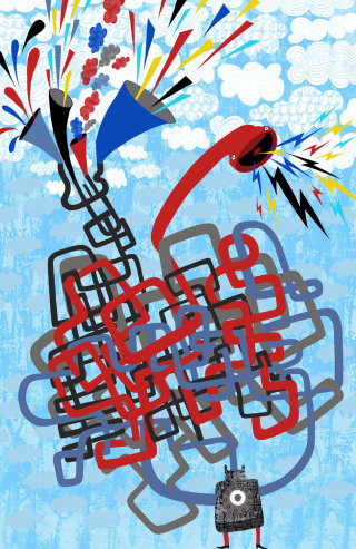 Telephone Pipe up illustration by Anne Wilson