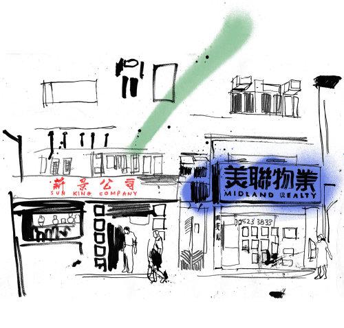 Line drawing of Central city, Hong Kong