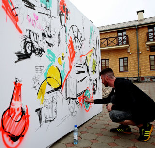 Live Mural Painting On Canvas