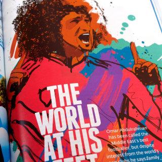 Omar Abdulrahman portrait for Jazeera Magazine