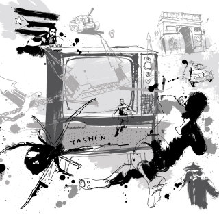 Black adn white drawing of television