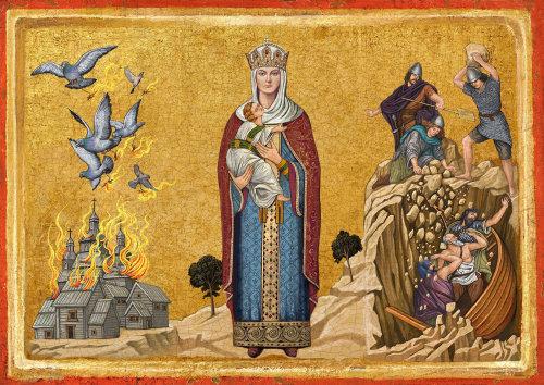 Serbia princess
