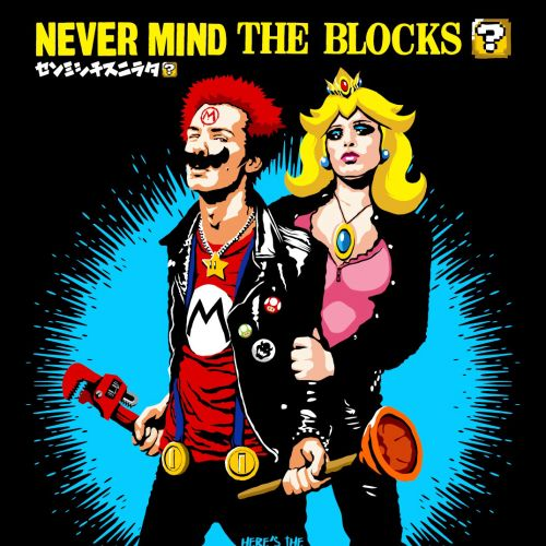 pop poster of Never mind the blocks by butcher billy