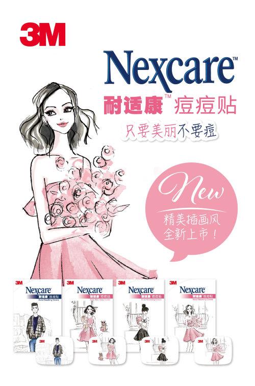 Advertising illustration of Nexcare