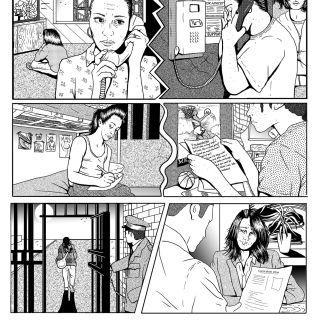 DOPE Magazine's comic illustration
