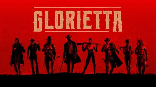 Entertainment Glorietta