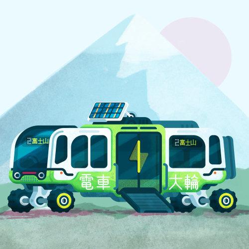 Ilustración de vector de autobús japonés eléctrico