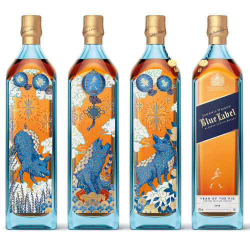 johnnie walker year of the pig package illustration