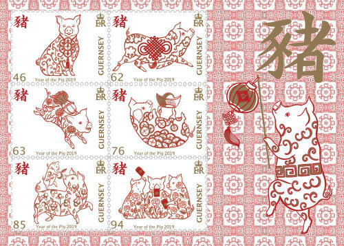 Year of the pig stamps