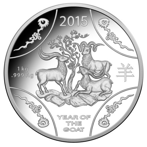 Black and white design of Chinese 2015 coin