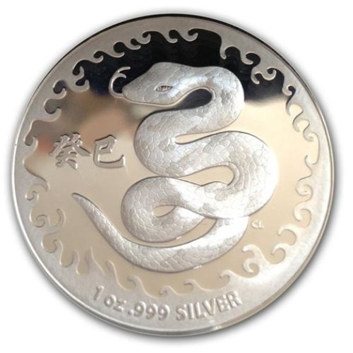 Royal Australian Mint Coin Design