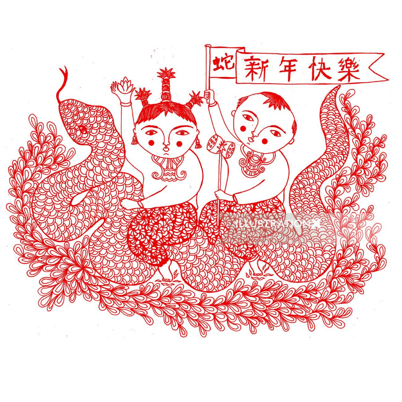 Graphic design of Chinese babies