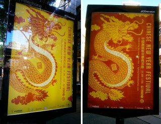 Chinese new year dragon flags