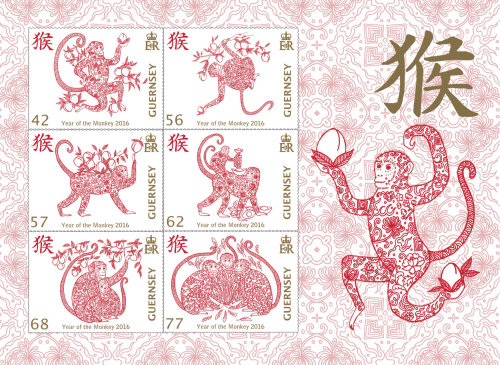 Chinese monkey calendar design