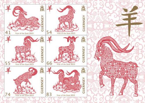 Conception de calendrier de chèvre chinois