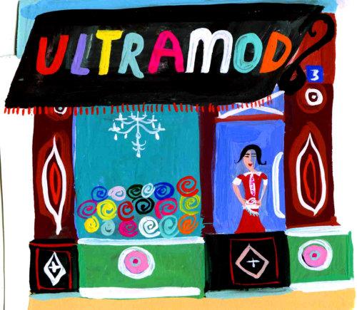 压克力刻字艺术Ultramod
