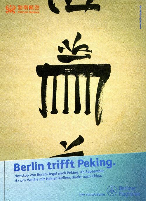 Lettering Berlin trifft peking