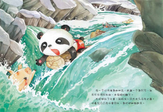 Cartoon panda saves the pig from drowning