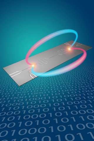 An illustration of qubit chip