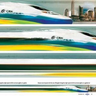 rapid train bullet train speed rail travel sunday travel