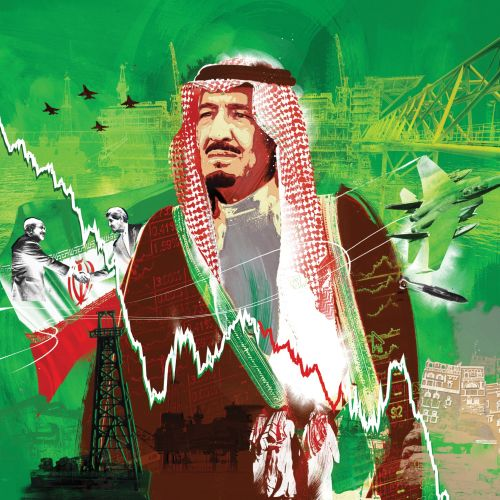 king Salman portrait oil price middle east portrait yemen bombing war uae mecca audi  iraq iran