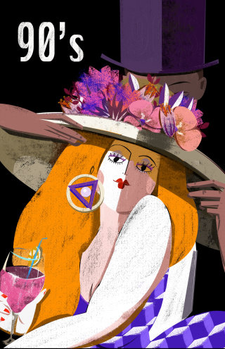 Fashion Illustration for MICA ILP by Decue Wu