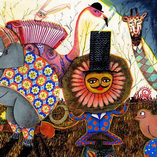 Mixed Gouache Circus