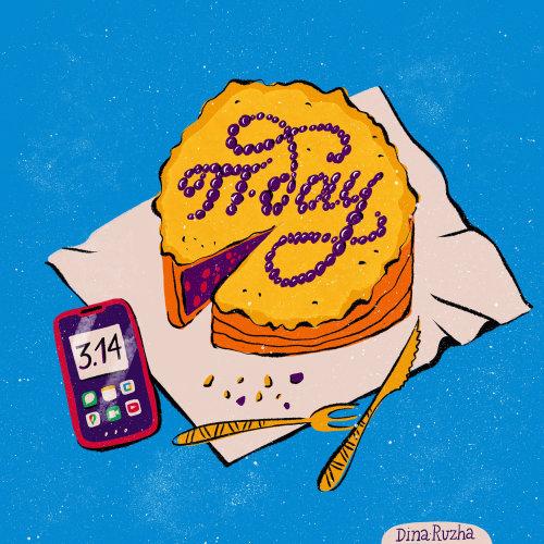 Ilustración de letras del día de pi