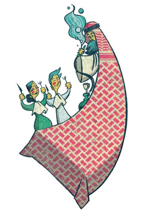 Repas d'art arabe