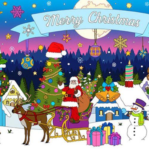Merry Christmas e-Card - GIF Animation