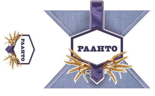 Computer generated logo paahto