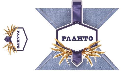 计算机生成的徽标paahto