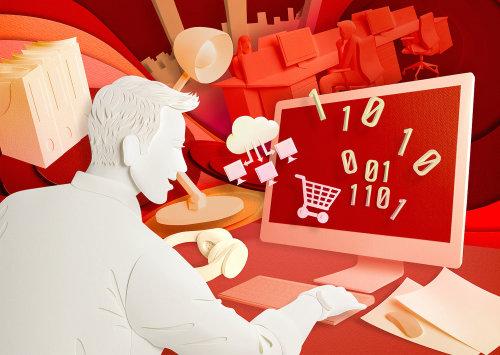 Paperart Gif animation