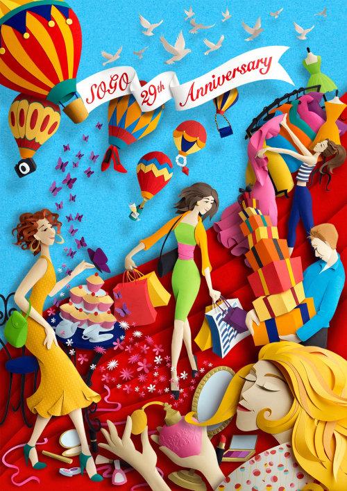 Ilustración del estilo de vida de moda y compras por Gail Armstrong