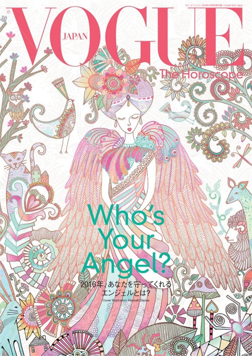 Decorative Vogue who's your angel