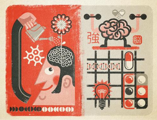 Feed Your Brain Conceptual design