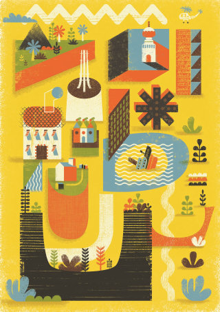 Shape Cityscape Illustration