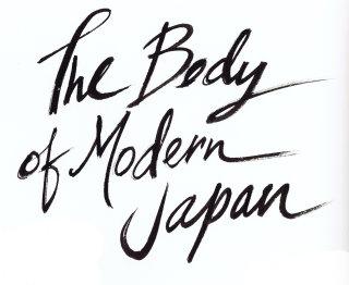 Typography Artwork By UK Based Illustrator
