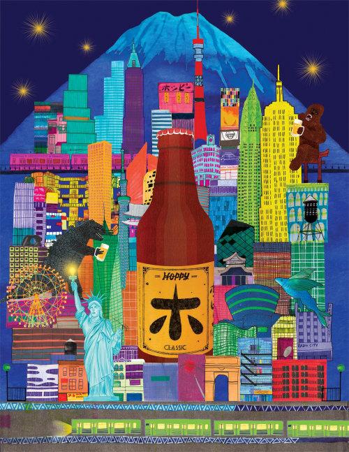 Hoppy Beer arquitectura gráfica de Tokio y Nueva York