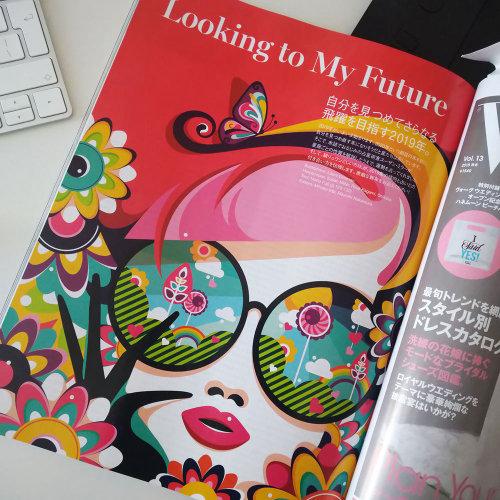 Poster design for Vogue Japan
