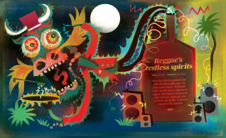 An illustration for Editorial for HOT RUM COW magazine
