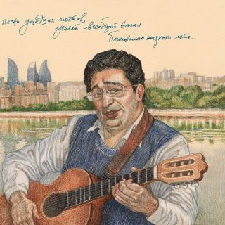 Man with guitar portrait illustration