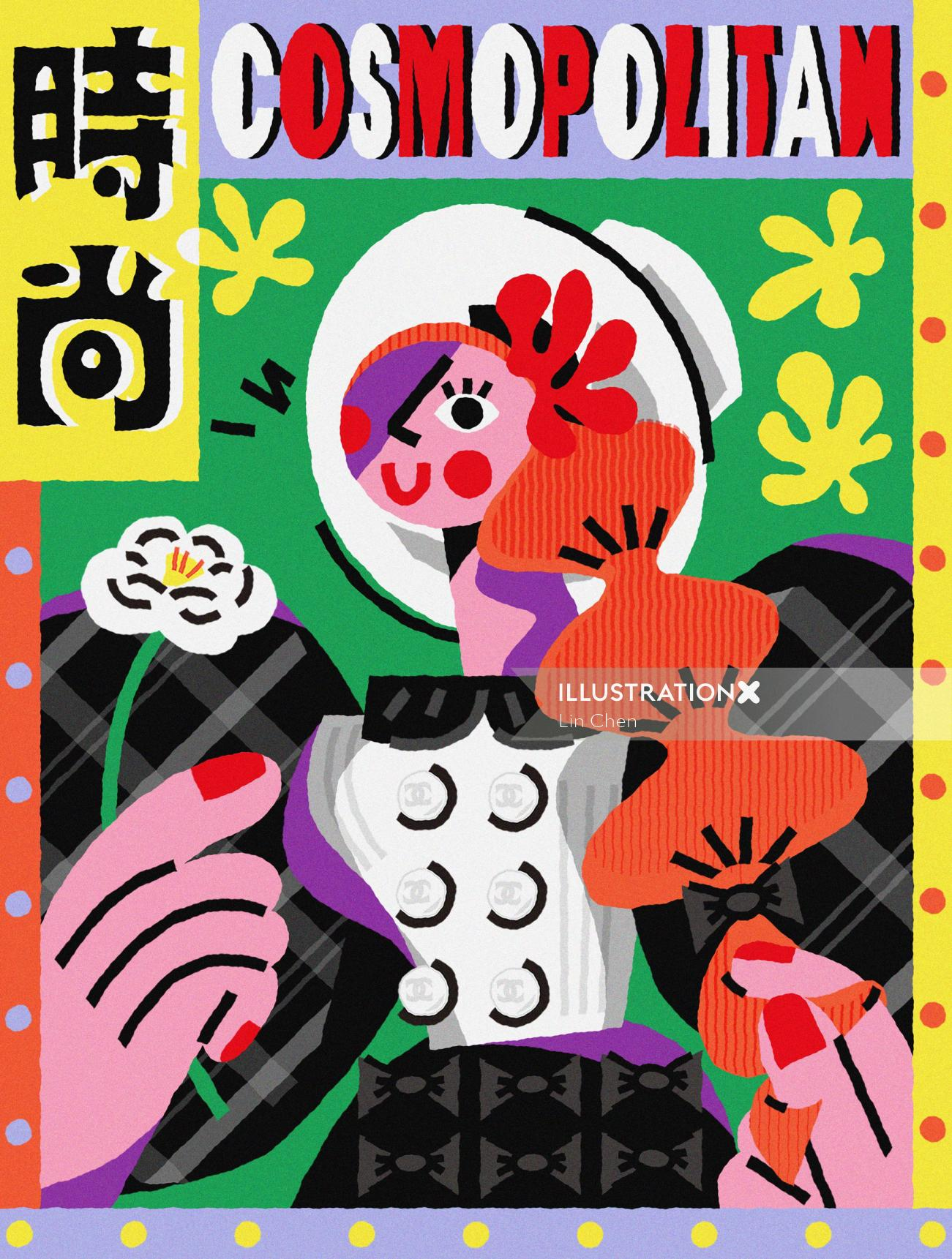 Graphic Cosmoplitan cover