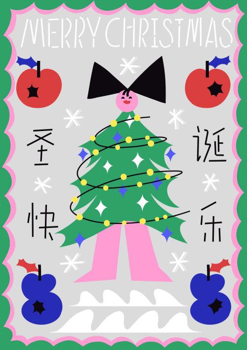 Graphic woman christmas tree